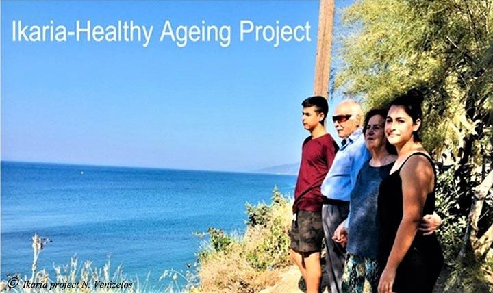 Fyra personer i olika åldrar blickar ut över havet